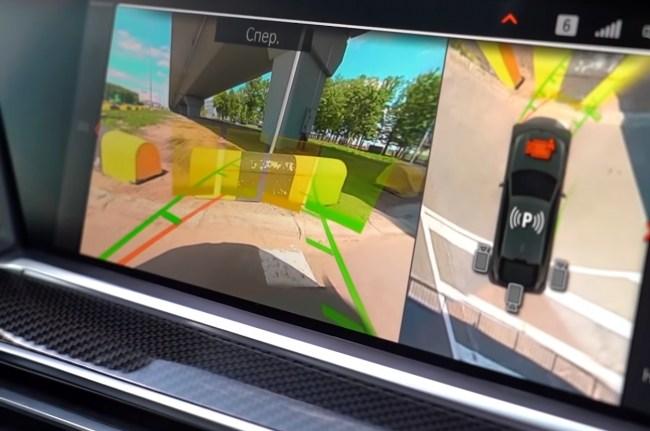 BMW X6 камеры кругового обзора