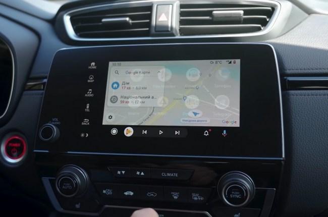 Honda CR-V Hybrid мультимедийная система