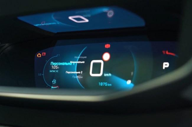 Peugeot 2008 приборная панель