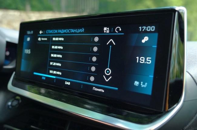Peugeot 2008 мультимедийная система