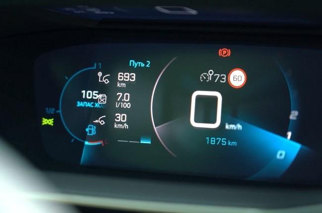Peugeot 2008 расход топлива