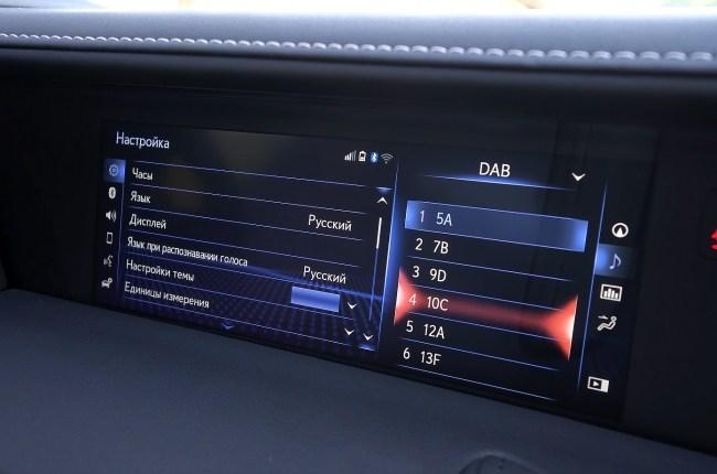 Lexus LC 500h мультимедиа