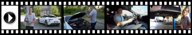 Lexus LC 500h: спорткар на каждый день. Lexus LC 500h