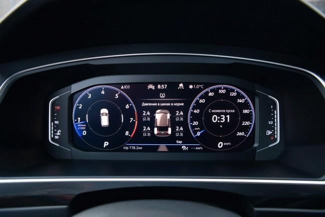 Сенсорика и моторика: чем порадовал и огорчил обновлённый Volkswagen Tiguan. Volkswagen Tiguan