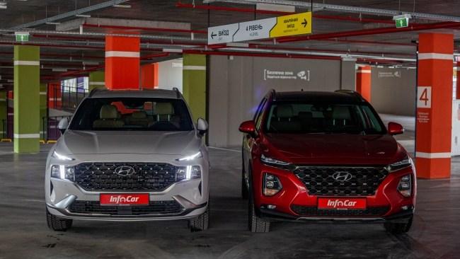 Hyundai Santa Fe в новом и предыдущем кузове