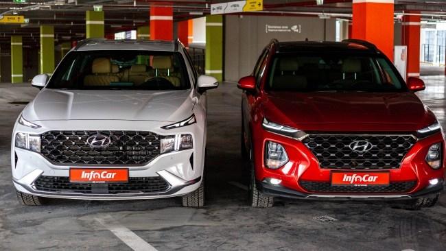 Hyundai Santa Fe вид спереди