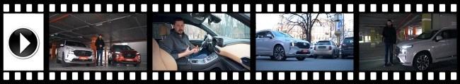Hyundai Santa Fe: принципиально новый уровень. Hyundai Santa Fe