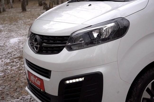Opel Zafira Life фары бампер