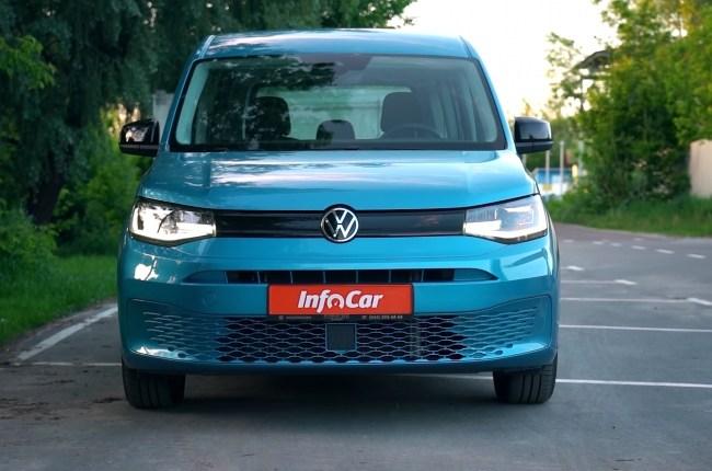 Volkswagen Caddy вид спереди