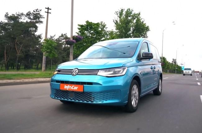 Volkswagen Caddy поведения на дороге