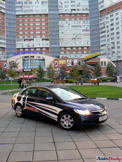 Honda Civic и ночной полет