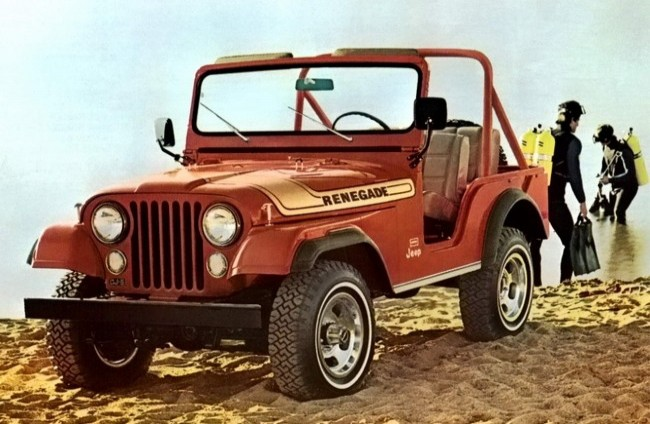 Jeep CJ-5 Renegade, 1971 год