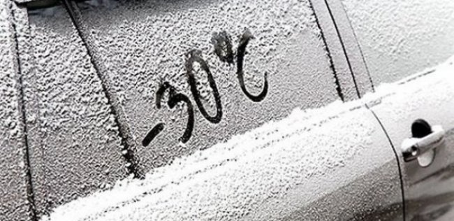 5 шагов для запуска машины в сильный мороз