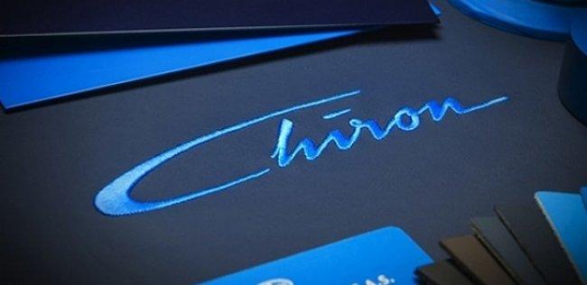 Bugatti Chiron сможет разгоняться до 467 километров в час