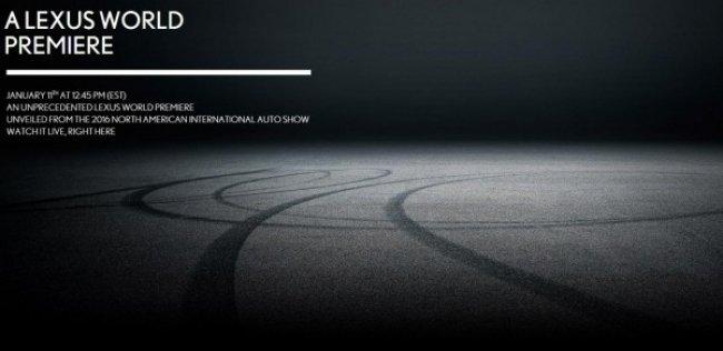 Lexus анонсировал премьеру новой модели в Детройте