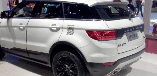 Китайский суд решил спор между автопроизводителями, наказав обоих участников
