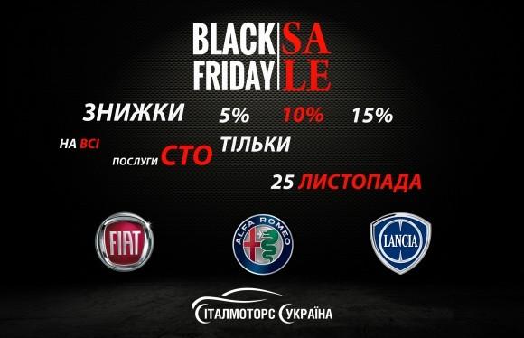BlackFriday на СТО Италмоторс