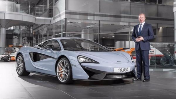 McLaren выпустил 10-тысячный автомобиль