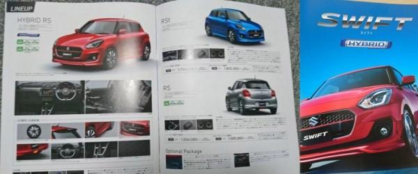 В Сеть попали снимки нового хэтчбека Suzuki Swift