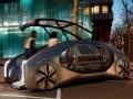 Компания Renault придумала автомобиль для каршеринга будущего - фото 1
