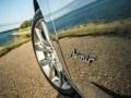 Почти без технических обновок: «близнец» Opel Insignia обзавёлся роскошной версией - фото 6