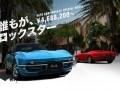 Японцы превратили Mazda MX-5 в классический Corvette - фото 1