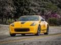 Nissan готовит электрифицированные замены моделям Z и GT-R - фото 2