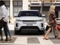 Range Rover представил новой поколение Evoque - фото 18