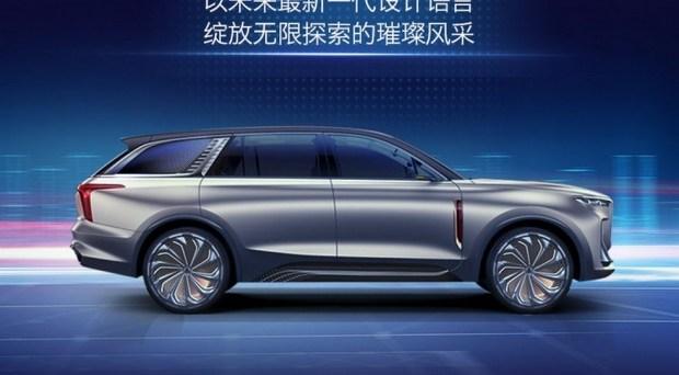 «Range-Royce X7»: премиальный китайский кроссовер без камуфляжа