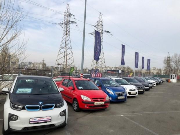 АИС возобновляет полноценную продажу авто с пробегом и помогает поставить авто на учет!