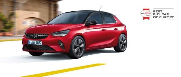 Новая Opel Corsa уже в Автоцентр на Столичном!
