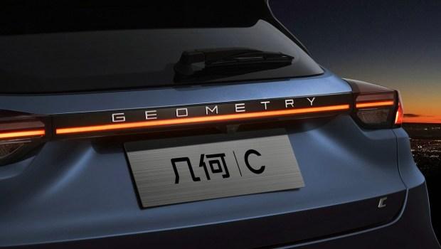 «Геометрия СИ»: новая «электричка» от суббренда Geely
