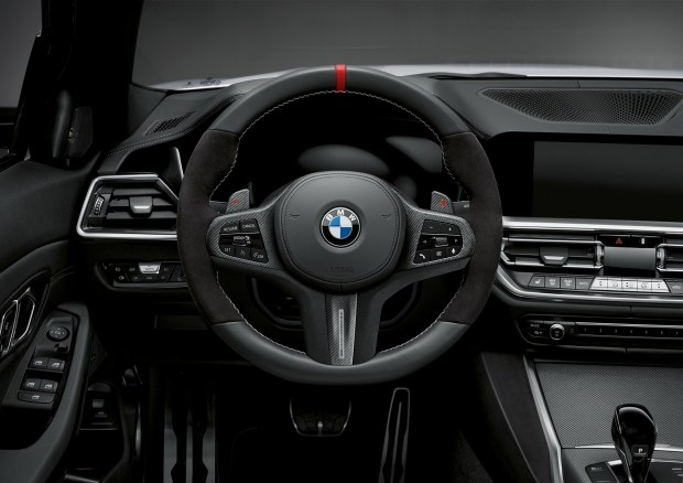 Новую «Четверку» BMW нарядили в детали из каталога M Perfomance