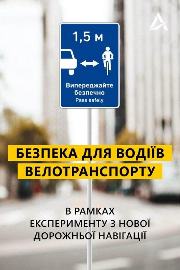 Новые дорожные знаки: что нужно знать водителям?