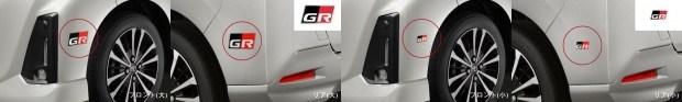 Агрессивная тумбочка: Toyota Roomy от Gazoo Racing