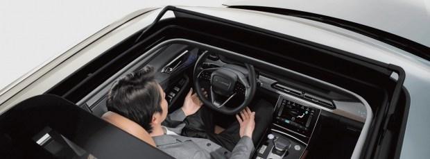 Beijing готовит для Пекина две громкие премьеры: гибрид X7P и концепт Radiance