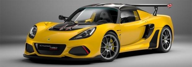 Lotus Elise и Exige Final Edition - вершина развития линейки