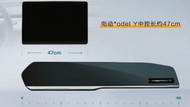 Новый Geely KX11 удивил метровым экраном