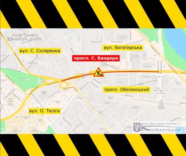 В Киеве ограничат движение транспорта на нескольких улицах!