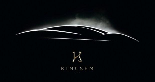 Суперкар Jaguar C-X75 «возродится» в гибриде Kincsem