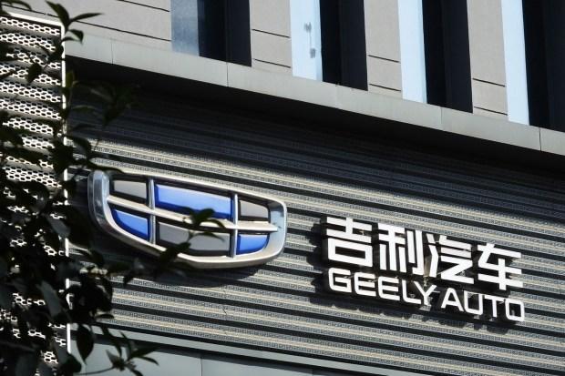 Geely переходит в премиум с новым брендом Zeekr