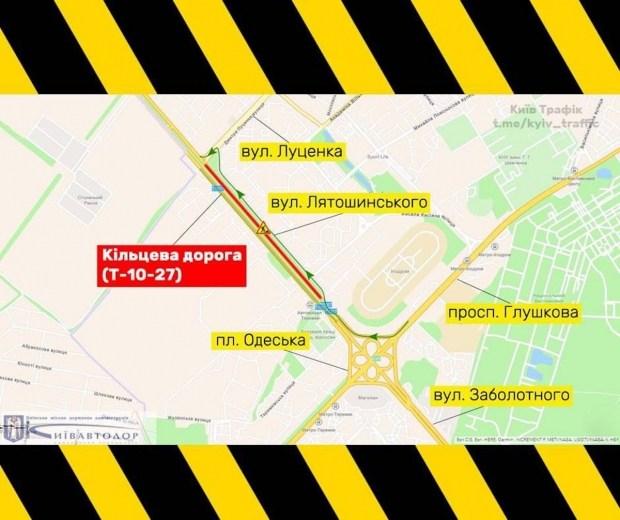 Столичная Кольцевая дорога остановится в пробках до середины лета