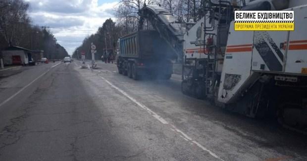 В Чернобыле отремонтирует дороги