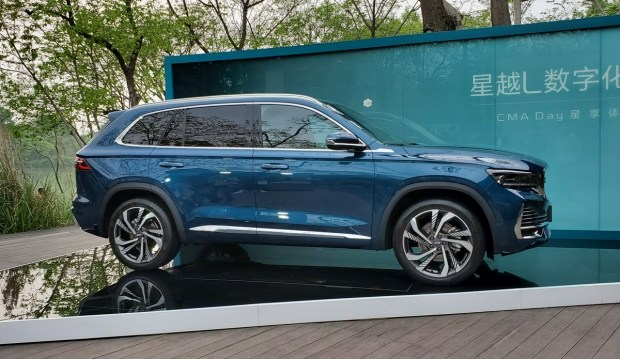 Наконец-то! Geely Xingyue L: китайский Volvo представлен официально