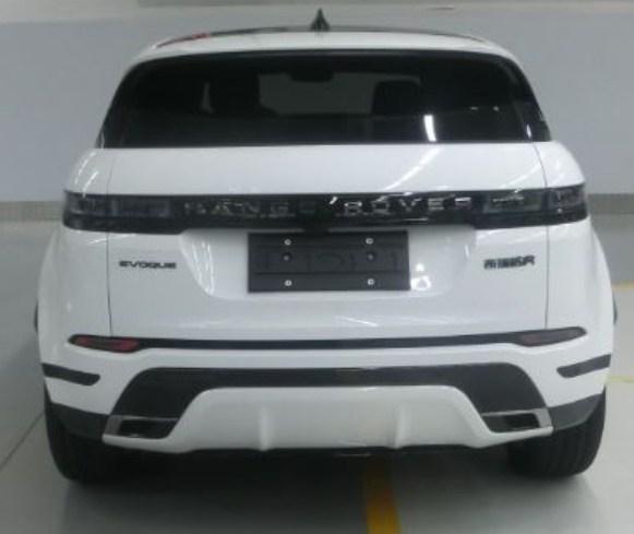 Range Rover растянул свой Evoque
