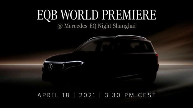 Новий EQB відзначає світову прем'єру у Шанхаї