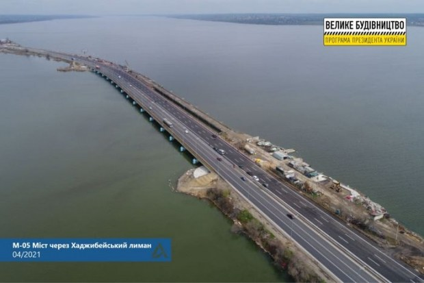 На мосту через Хаджибейский лиман полностью открыто движение автотранспорта (фото)