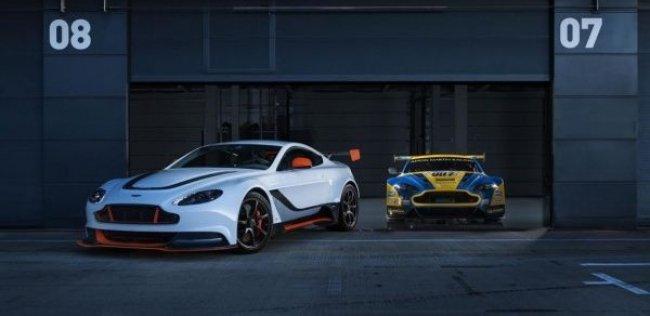 Aston Martin представил самое экстремальное купе Vantage