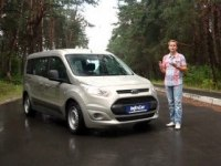 Тест-драйв Ford Tourneo Connect