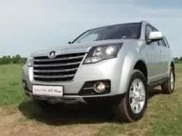 Обзор Great Wall Haval H3